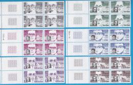 N° 2328 à 2332 Personnages Célèbres: Littré Zay Corneille Bachelard Paulhan Galois: Série EnBlocs De 4 Timbres - Frankreich