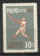 Panama 1959 - Baseball Giochi Panamericani, Pan American Games MNH ** - Panamá