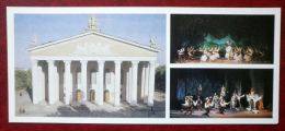 The Kyrgyz State Opera House Named After Abdylas Maldybayev - Scenes From A Ballet - 1984 - Kyrgystan USSR - Unused - Kirghizistan