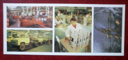 The Frunze Agricultural Machinery Works - Vehicle Assembly Works - Kadamdzhai Mine - 1984 - Kyrgystan USSR - Unused - Kirghizistan