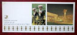 Culture And Art - Women In Folk Costumes - 1984 - Kyrgystan USSR - Unused - Kirghizistan