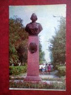 Monument To The Hero Of The Soviet Union Aliya Moldagulova - Aktobe - Aktyubinsk - 1972 - Kazakhstan USSR - Unused - Kazakhstan