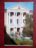 Co-operative College - Aktobe - Aktyubinsk - 1972 - Kazakhstan USSR - Unused - Kazakhstan