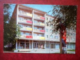 Hotel Aktyubinsk - Aktobe - Aktyubinsk - 1972 - Kazakhstan USSR - Unused - Kazakhstan