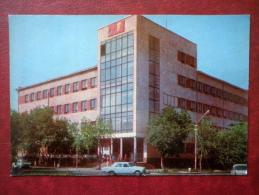 House Of Communications - Car Volga - Aktobe - Aktyubinsk - 1972 - Kazakhstan USSR - Unused - Kazakhstan