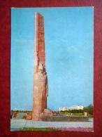 Monument Of Military Glory Of Heroes In Wars - Aktobe - Aktyubinsk - 1972 - Kazakhstan USSR - Unused - Kazakhstan
