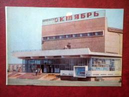 Cinema Theatre Oktyabr - Aktobe - Aktyubinsk - 1972 - Kazakhstan USSR - Unused - Kazakhstan