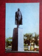 Monument To Lenin - Aktobe - Aktyubinsk - 1972 - Kazakhstan USSR - Unused - Kazakhstan