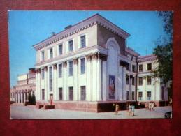 Palace Of Culture Of Metallurgists - Aktobe - Aktyubinsk - 1972 - Kazakhstan USSR - Unused - Kazakhstan
