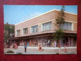Store Beryozka - Aktobe - Aktyubinsk - 1972 - Kazakhstan USSR - Unused - Kazakhstan