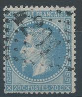Lot N°22904   Variété/n°29, Oblit GC 4201 VIERZON (17), Tache Perles NORD EST - 1863-1870 Napoléon III Lauré