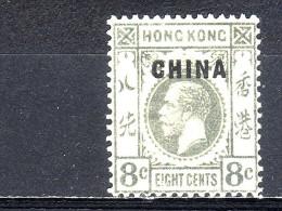 GEORGE V-8 C-HONG KONG-OVERPRINT-CHINA-1922 - Unused Stamps
