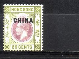 GEORGE V-20 C-HONG KONG-OVERPRINT-CHINA-1922 - Unused Stamps