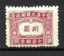 CHINA..1945..Michel # 80...MLH...Portomarken. - China