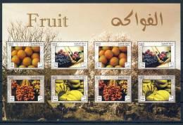 Palestine 211, Kb, Palestinian Authority, 2012, Fruit, Sheetlet,   MNH. - Palestine