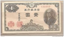 Giappone - Banconota Circolata Da 1 Yen - 1946/50 - Giappone