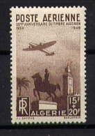 ALGERIE - N° A13** - 25è ANNIVERSAIRE DU TIMBRE ALGERIEN - Nuevos