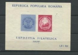 Romania 1950 Sc B425 Mi Block 39  MH Cv 7.50  Euro - 1948-.... Republics