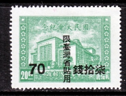 Formosa 10    * - 1888 Provincia China