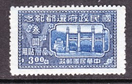 Formosa 36    ** - 1888 Province Chinoise