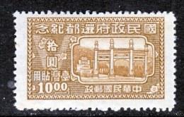 Formosa 38    ** - 1888 Provincia China