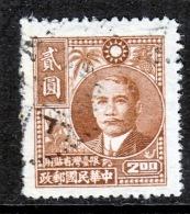 Formosa 41    (o) - 1888 Chinese Province