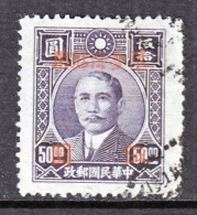 Formosa 76    (o) - 1888 Province Chinoise