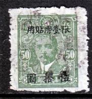 Formosa 99    (o) - 1888 Provincia China