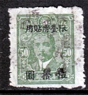 Formosa 99    (o) - 1888 Provincia Cinese