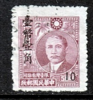Formosa 102    (o) - 1888 Chinese Province