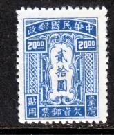 Formosa J 5    * - 1888 Chinese Province