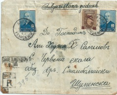Turquie Superbe Lettre Pour La Bulgarie Recommandée - 1921-... République