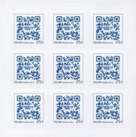 W. Olympic 2014 Stamp Of 2012 In Sheet Of 9 MNH - Unused Stamps