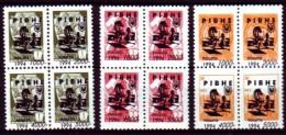 Ukraine - Local Stamps OVPT - Chess Schach Ajedrez échecs- ROVNO - Schaken