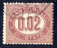 Servizio Di Stato - 1875 - 0,02 Cent Lacca (Sassone S1) - Servizi