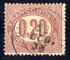 Servizio Di Stato - 1875 - 0,20 Cent Lacca (Sassone S3) - Servizi