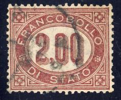 Servizio Di Stato - 1875 - 2 Lire Lacca (Sassone S6) - Servizi