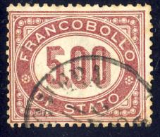 Servizio Di Stato - 1875 - 5 Lire Lacca (Sassone S7) - Servizi