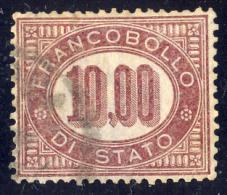 Servizio Di Stato - 1875 - 10 Lire Lacca (Sassone S8) LUSSO - Servizi