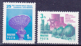HONGARIJE - Michel - 1974 - Nr 2978A/79A - MNH** - Ungarn