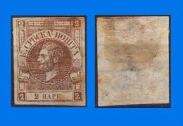Serbia 1866?, Prince Michael (Obrenovic III) 2p, Imperforate Unused/Hinged - Serbia