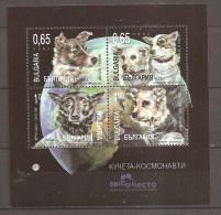 BULGARIA 2011 COSMONAUT DOGS BLOCK MNH - Unused Stamps