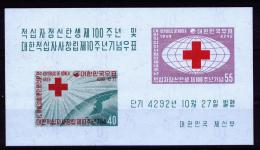 A2260) Süd-Korea South Korea Mi. Block 137 Unused ** MNH - Korea, South
