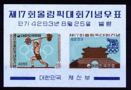 A2261) Süd-Korea South Korea Mi. Block 148 Unused ** MNH - Korea (Süd-)