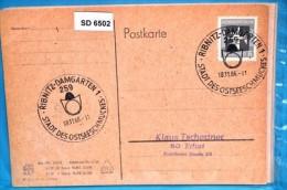 SD6502 Stadt Des Ostsee-Schmuck, 259 Ribnitz-Damgarten DD 18.11.1966 - [6] Democratic Republic