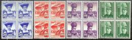 PJ 1939 4er-Blocks ** MNH+*MLH Unter Postpreis -  Sous Faciale  (Zumstein CHF 28.00 - 25%) - Pro Juventute
