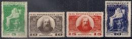 Russia 1934, Michel Nr 476-79, MH OG, But - 1923-1991 USSR