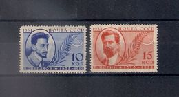Russia 1934, Michel Nr 474-75, MLH OG - Unused Stamps