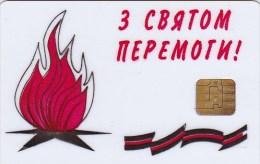 Ukraine, UA-K-027-01, 840 Units, Victory Day,  2 Scans. - Ukraine
