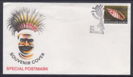 Papua New Guinea 1973 Morobe Show Souvenir Cover - Papouasie-Nouvelle-Guinée